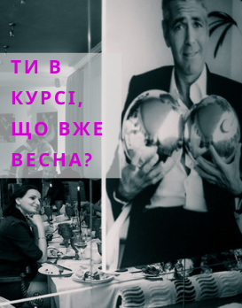MARCH 8: A SPRIGN MOOD of Vozdvyzhensky boutique hotel