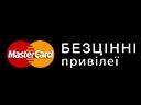 MASTER CARD ПРЕМИАЛЬНАЯ ПРОГРАММА от отеля Воздвиженский