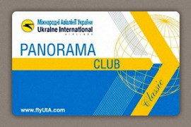 """PANORAMA CLUB"" UIA of Vozdvyzhensky boutique hotel"