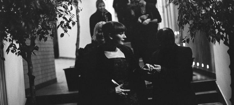 Проведение мероприятий в отеле Воздвиженский