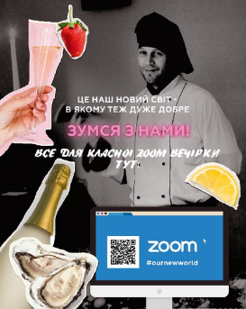 EVERYTHING FOR AN AWESOME ZOOM-PARTY of Vozdvyzhensky boutique hotel