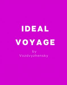 IDEAL VOYAGE