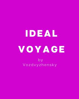 IDEAL VOYAGE of Vozdvyzhensky boutique hotel